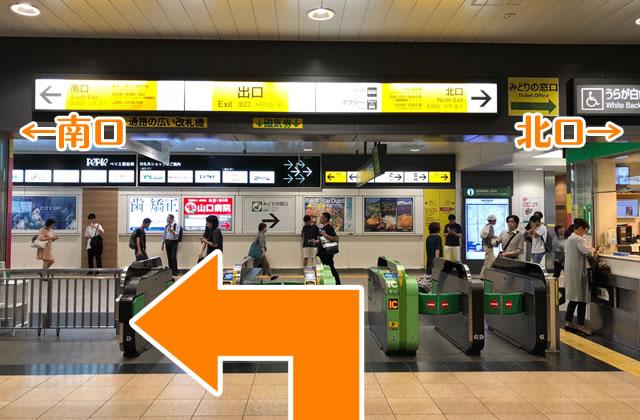 西船橋駅の改札