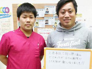 千葉県 交通事故施術を受けられた男性